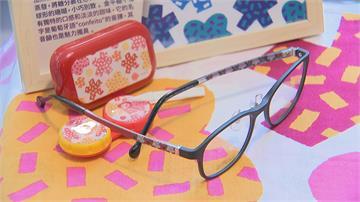 眼鏡品牌推和風聯名款 線上AR試戴配眼鏡防疫