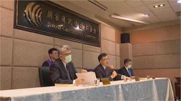 快新聞/中嘉年前申請華視遞補52台 NCC:依程序徵詢地方政府意見