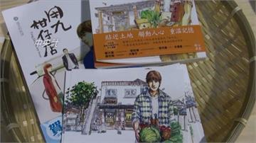 法國安古蘭漫畫節 台灣女孩首次投稿奪銀牌