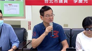 遭控袒護違法安親班 監委高鳳仙強調依法調查