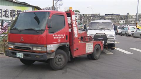 員警取締拖吊違規車輛 遭檢舉「沒按照SOP」