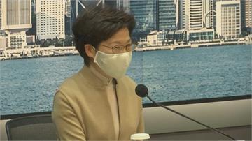 北京下重手取消4港議員資格 泛民派集體請辭