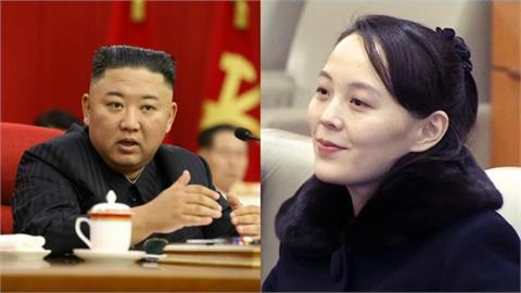 金與正被爆「發動政變、處決金正恩」 南韓情報院回應了!