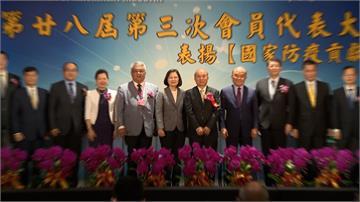 蔡英文、蘇貞昌出席機械公會 感謝支援口罩國家隊