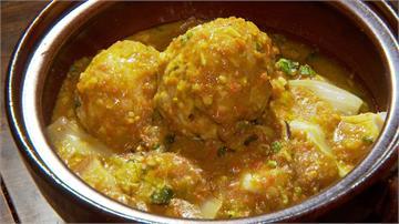 創意台菜好開胃!改良版獅子頭配上咖哩蟹黃醬