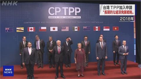 快新聞/台灣申請加入CPTPP! 謝長廷:日本維持政府「歡迎」、議員「支持」的基調