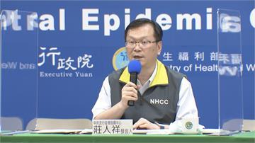 武漢肺炎/台灣今新增兩例境外移入確診 自美國、阿曼返國