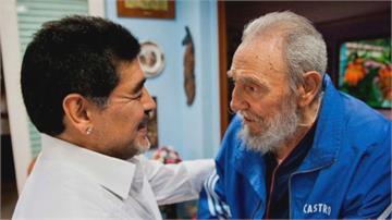 馬拉度納享壽六十歲 與摯友卡斯楚同日過世