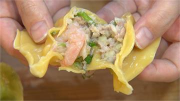過年吃最對味!「三色元寶」包滿鮮蝦干貝