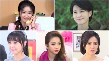 《黃金歲月》這幾位女角色你會選擇誰在職場上當你的拍檔呢?
