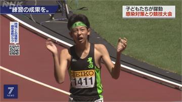 不讓東奧場館積灰塵! 日本舉辦中小學畢業生田徑賽