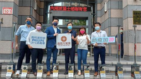 企業聯手捐贈「消毒神車」 守護警察防疫安全