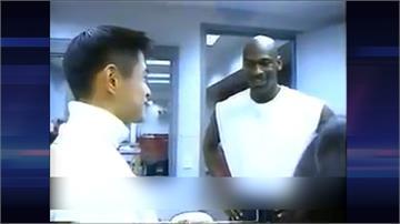 1995年會籃球之神喬丹 一朗興奮靦腆如小粉絲