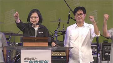 快新聞/陳其邁得票率破7成寫紀錄 蔡英文:這是民主的勝利、高雄的勝利
