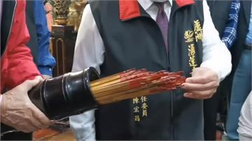 湧蓮寺國運籤抽中「大吉」 疫情將受控制且消彌