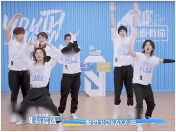 贊助商是愛迪達!中國選秀節目全是「馬賽克」 網嘲:可憐的剪接師
