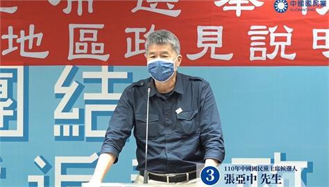 快新聞/「228事件蔣介石是否為元兇?」 張亞中喊話:要民進黨出來辯論