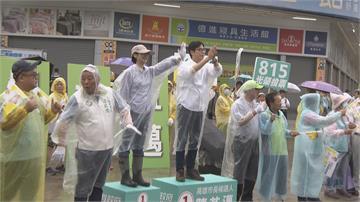 不畏風雨力拚第一戰區 陳其邁赴旗山、美濃掃街拜票