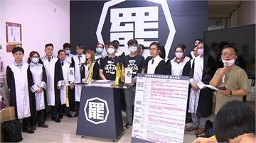 快新聞/為文宣使用法務部Logo致歉 罷韓團體批:此圖卡觸及國民黨不敢面對的事
