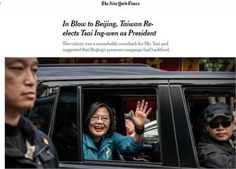 蔡英文817萬票壓倒性勝選 紐約時報:打擊北京