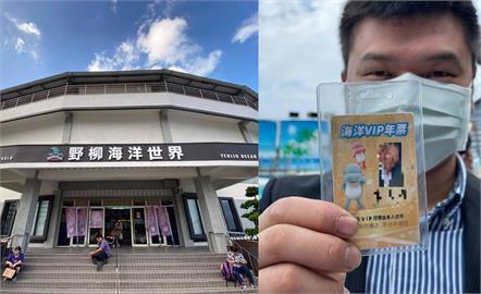外公託夢「沒看到海豚」!野柳海洋世界特製「天國版VIP通行卡」圓心願