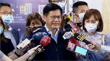 快新聞/安心旅遊補助 林佳龍:努力落實到10月底