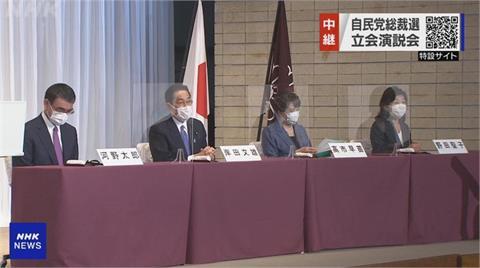 快新聞/日本自民黨總裁選舉 4位候選人強調「抗中」尋求支持