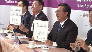 邀國際友好城市線上對談 桃園市啟動疫後新生活 讓世界看見台灣!