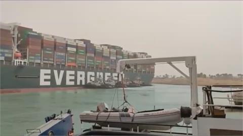 長榮貨輪橫卡蘇伊士運河 荷蘭疏浚團隊救援