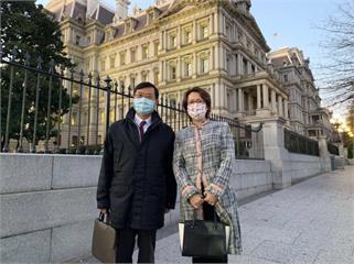 快新聞/陳正祺、蕭美琴拜訪美國官員 兩人合照地緊鄰白宮引外界關注