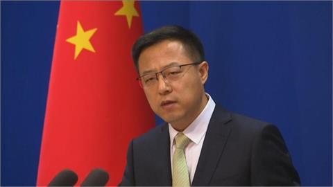快新聞/美讚台灣在立陶宛設處 中國外交部:停止助台拓展國際空間