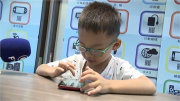 創10年新低!2019國小學童近視率44.35%