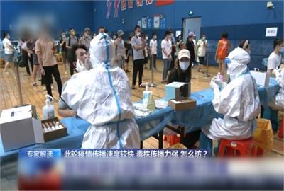 廣東再添11例本土 廣州實施軟封城疫苗接種當局急喊卡