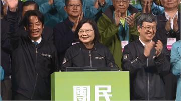 快新聞/中媒威嚇:若民進黨錯判形勢,離「滅頂之災」不遠了