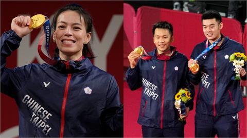 台灣奧運奪牌破紀錄!綠委:蔡英文補助體育經費比馬英九多4倍