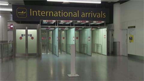英國放寬管制 8/2起歐美完成接種入境免隔離
