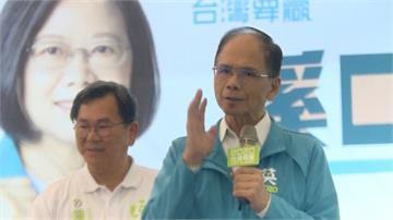蔡英文、陳明文溪口後援成立 游錫堃痛批中國重金干預台政治