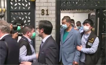 香港警方突襲逮民主人士 黎智英、李柱銘等14人被捕