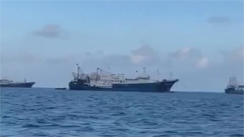 菲律賓控中國民兵船南海擴大集結 要求立刻撤離