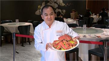 新加坡海鮮名店插旗台中 十大蟹料理「橫著走」