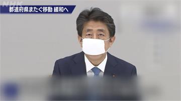 日本列台灣為第二波鬆綁入境名單 安倍晉三指定優先磋商