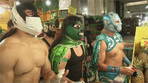 不戴就摔你! 墨西哥摔角手宣導戴口罩