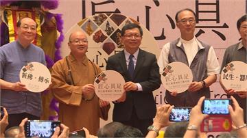 展現台灣傳統藝術之美!匠心具足特展 集結45位國寶級藝師作品