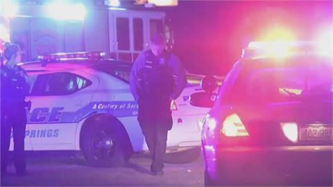 槍手闖生日派對掃射釀6死!科羅拉多州慘案 凶手飲彈自盡