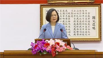 LIVE/慶祝615警察節 蔡英文、蘇貞昌表揚績優員警