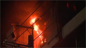 五股科技化學工廠陷火海 延燒4戶燒毀160坪
