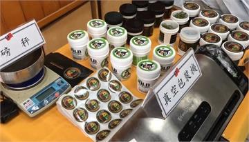 快新聞/嘉義警局破獲1500株大麻 嫌犯分散19處場所種植
