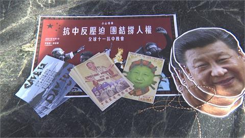 劍指中國十一國慶!在台港青年預告將辦抗中晚會