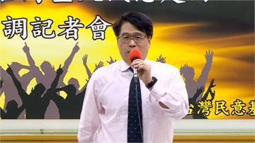 卓批為選主席「自我裂解」 游盈隆:良藥苦口