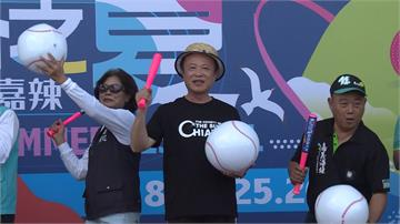 2020嘉義東石海之夏 踩街嘉年華打頭陣